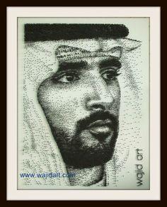 Best Creative Artist in The World Wajid Khan Artist: Best Creative Nail Art Artist in The World Wajid K...
