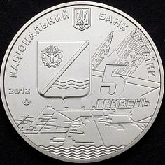 Ukraine 5 UAH, 2012 Kacha - a Phase of the National Aviation History, Plane Coin