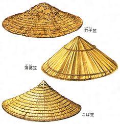 笠の種類2