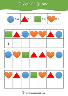 Visual Perception Activities, Computational Thinking, Busy Boxes, Math Worksheets, Craft Activities, Kids And Parenting, Homeschool, Coding, Printables