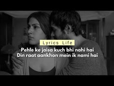 PEHLE KE JAISA | Lyrics | Jalebi | KK - YouTube