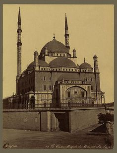 Egypt Tourism, Egypt Travel, Vintage Pictures, Cairo, Egyptian, Taj Mahal, Travel Photography, Mohamed Ali, Tours