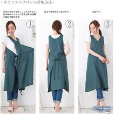 Sewing Aprons, Sewing Clothes, Diy Clothes, Clothing Patterns, Dress Patterns, Sewing Patterns, Apron Patterns, Make Your Own Clothes, Kinds Of Clothes