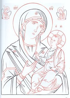 Byzantine Icons, Byzantine Art, 3d Illusion Art, Coloring Books, Coloring Pages, Sunday School Crafts For Kids, Christian Artwork, Russian Icons, Orthodox Icons