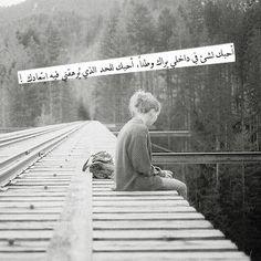 وسأبقى بانتظراك !!