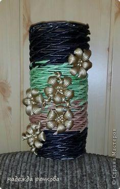 Поделка изделие Плетение вазы Трубочки бумажные фото 1
