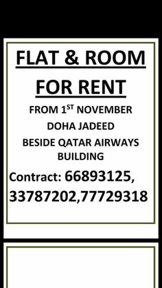 Room for rent for bechlor from doha jaheeda #rangloo, #bar, #accessories
