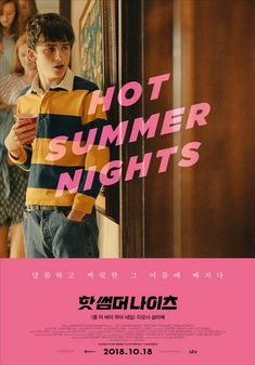 Hot Summer Nights poster, t-shirt, mouse pad Poster Wall, Poster Prints, Film Poster Design, Poster Designs, Cinema Movies, Indie Movies, Movie Covers, Alternative Movie Posters, Aesthetic Movies