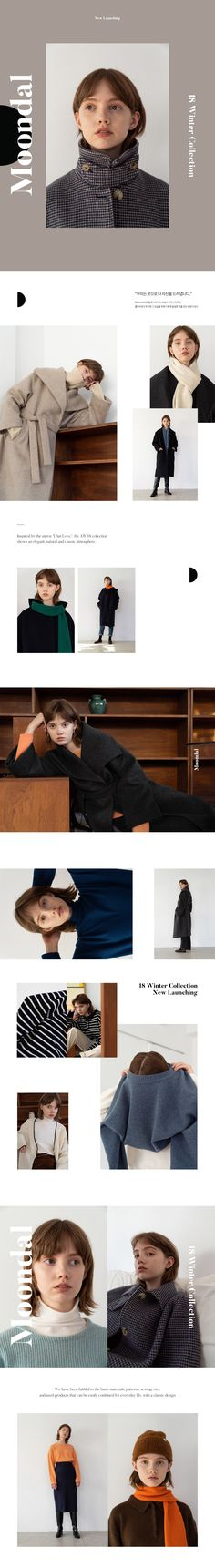 17 Ideas Fashion Model Photoshoot Editorial Inspiration For 2019 Lookbook Layout, Lookbook Design, Site Design, Layout Design, Ad Design, Graphic Design, Collateral Design, Web Design Projects, Email Design
