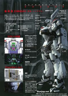 [EVENTS] THE NEXT GENERATION – PATLABOR – : Ingram AV-98 DECKUP @ Osaka Nanko Area (ATC). Wallpaper Size Official Images, Info