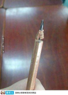 秉着撸管精神削铅笔的后果