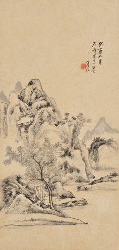 HUANG BINHONG LANDSCAPE ink on paper;hanging scroll 71 x 34 cm (28 x 13 2/5 in.) Estimate: HKD 160,000 – 260,000 USD 21,000 – 33,000