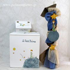 Σετ βάπτισης μικρός πρίγκιπας - Politimogamos.gr Facial Tissue