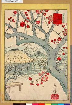 Hiroshige  Plum