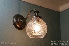 【楽天市場】【送料無料】 ブラケットライト 灯具 (SB3-A)+ ランプシェード (SY-103)セット ウォールランプ スポットライト 新築リフォームに ウォールライト:ウッドセッション