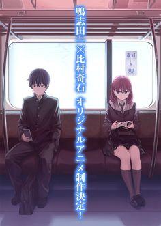 just-because-anime-poster- top 10 novos animes