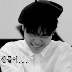 BTS | Jimin gif