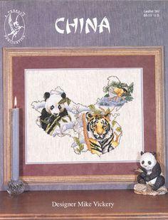china afb