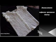 Вяжем летнюю кофточку крючком на девочку/knitted blouse/la chaqueta de p...