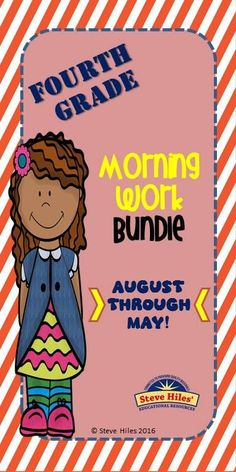Daily Morning Work Bundle: Fourth Grade contains 250 days worth of morning work activities. Every monthly packet includes four weeks (25 days) of activities that focus on the following: English Language Arts, Math, Social Studies, Science, Word Analogies, and Character Education. This resource can also be used as center work, independent practice, homework, small / whole group instruction just to name a few. There is a combined total of 210 pages available for student / teacher use.