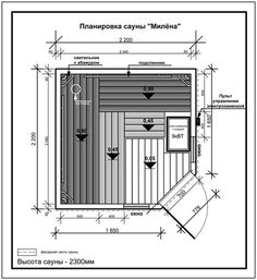 Spa Lounge, Jacuzzi, Planer, Tiny House, Floor Plans, Relax, House Design, Swiming Pool, Tiles