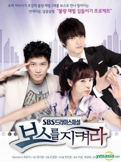 Protect the Boss:  8/10