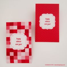CNY red packets printable by Design is Yay - Happy Chinese New Year!