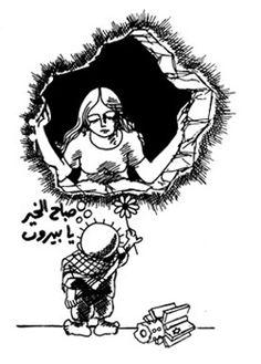 Naji Salim al-Ali,  palestinian artist. Nato in un villaggio vicino a Nazaret, in Galilea.  Non è ancora noto chi ha aperto il fuoco contro Naji al-Ali fuori della sede di Londra del quotidiano kuwaitiano Al Qabas il 22 luglio 1987 colpendolo alla tempia destra. Sawan piu tardi confessò che di aver lavorato sia per l'OLP che per l'agenzia di intelligence israeliana Mossad[3]