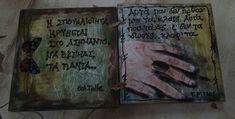 ζωγραφική, κολλάζ, ξύλινο τεφτεράκι, ombra/χεροκάμωτο από το 1978. ΕΙΔΙΚΕΣ ΠΑΡΑΓΓΕΛΙΕΣ, ΘΕΜΑΤΙΚΑ, ΑΦΙΕΡΩΜΑΤΙΚΑ