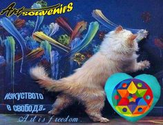 #art #souvenirs #artsouvenirs #special #gift #idea #colours #heart #pillow #cat #artcat #freedom #cutie