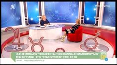 The Astrology Queen on & her greek tv-show Stars System looks gorgeous wearing Althea by Turquoise Diamond Earrings while she is meeting her double! Greek Tv Show, Greek Jewelry, Star System, South Sea Pearls, Cyprus, Looking Gorgeous, Athens, Astrology, Diamond Earrings