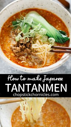 Tantanmen(担々麺)is the Japanese Dan Dan noodles. Ramen noodles are swimming in a deliciously balanced soup with hot spiciness and mellow nutty sweetness. Follow this easy to make Japanese soup at home. #tantanmen #tantanmenrecipe #japanesesoup #ramen Ramen Recipes, Lunch Recipes, Asian Recipes, Cooking Recipes, Japanese Recipes, Ethnic Recipes, Japanese Meals, Japanese Noodle Dish, Japanese Soup