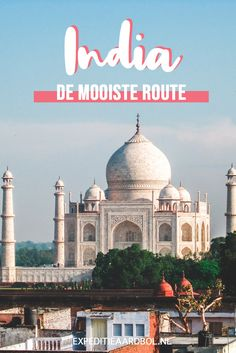Travel Essentials, Travel Tips, India Tour, Travel Aesthetic, India Travel, Travel Quotes, Travel Pictures, Taj Mahal, Travel Photography
