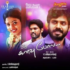 Watch Oru Kanavu Pola movie online starring Ramakrishnan, Soundaraja and Amala Rose in main roles. Oru Kanavu Pola is a Tamil romantic kinda film. Watch Tamil movies 2017 in HD Oru Kanavu Pola. Mp3 Song Download, Full Movies Download, 2017 Movies, Tamil Movies Online, Entertainment Online, Indian Music, Audio Songs, Watches Online
