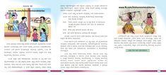 ಸೂಜಿಯ ಕಥೆ - Kishor M N