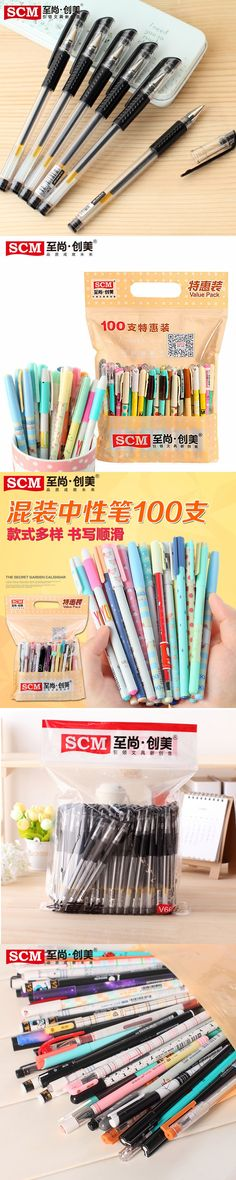 100pcs/lot SCM Korea Creative Company Stationery Gel Pen Mix 0.35 0.38 0.5 Pens Supplies Wholesale