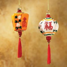 Set of Two Chinese Lantern Ornaments | National Geographic Store