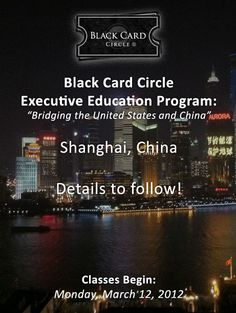 """Save the Date!   June 25, 2012: BCC Executive Leadership Exchange: """"Bridging the United States and China"""""""