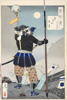 ukiyo-e battle - Google Search