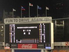 Yokohama-Stadium