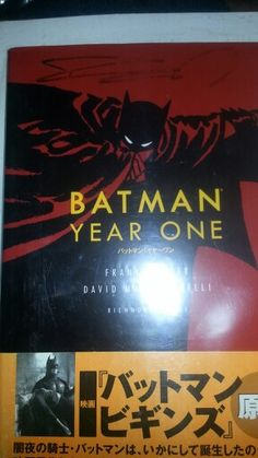 Asian print of batman year one signed frank miller