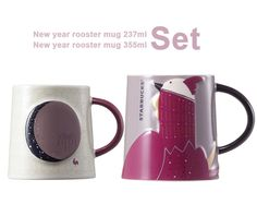 2017 Korea Starbucks Happy New year rooster mug 237m, New year rooster mug 355ml #StarbucksKoreaHappyNowYear2017