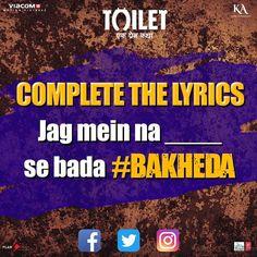 Duniya mein bohot bakhede hai, kya ye #Bakheda solve kar sakte ho? Complete the above using #Bakheda and I'll Retweet/Like the b
