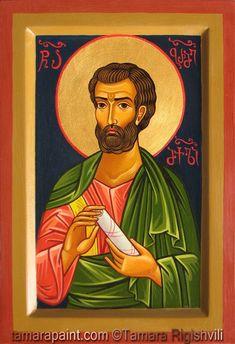 Bartholomew by Tamara Rigishvili Orthodox Icons, Style Icons, Saints, Painting, Google Search, Art, Art Background, Painting Art, Kunst