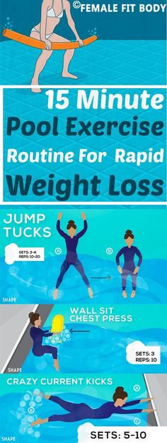 15-MINUTE POOL EXERCISE ROUTINE FOR RAPID WEIGHT LOSS
