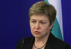 """ГРАНДИОЗЕН СКАНДАЛ! """"Политико"""" гърми: Кристалина си е """"купила"""" поста в Световната банка с парите на ЕС!"""