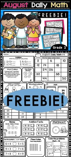 FREEBIE! This free download includes printable pages for first grade ...