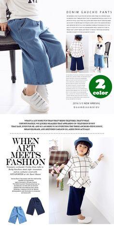 ea4af708b4ed7  楽天市場 デニム ストレッチ ガウチョパンツ  6300円以上送料無料  韓国子供服 :mb2