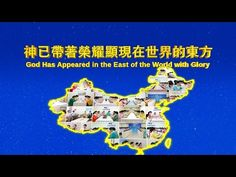 """Glory to God 