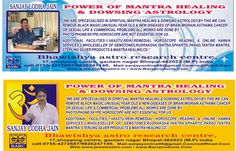 Life Coach -* Mantra healing- The basis of mantra healing is just that-mantra.It utilizes the powers of the god fortified & directed by the healer to heal the body directly through the forces of mantra. How MANTRA HEALING MANTRS effective? The words and alphabets of mantra travel through phone into the listener's ears…  They go inside their body and into that organ for which that specific mantra is meant to heal.